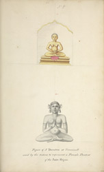 'Figure of a Devotee at Yennicull said by the natives to represent a Female Penitent of the Jain Religion.'